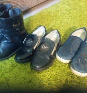 Полусапожки,туфли,джинсовые туфли