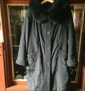 Куртка, пихора. Торг.