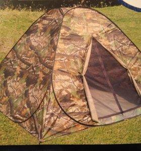 Палатка автомат трехместная и четырехместная новая