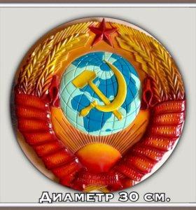 Герб Советского Союза (СССР)