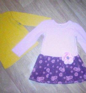 Платье,3г