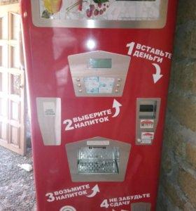 Вендинговый автомат по продаже газированной воды