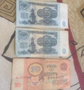 Банкноты 1961 года возможен торг