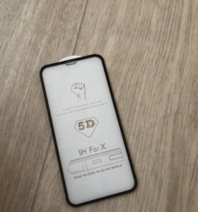Защитные стекла 3D и 5D для iPhone
