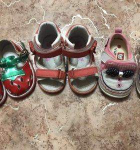 Обувь от года до 18месяцев
