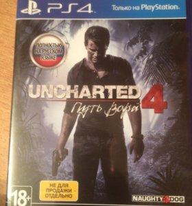 Продам или обменяю Uncharted 4