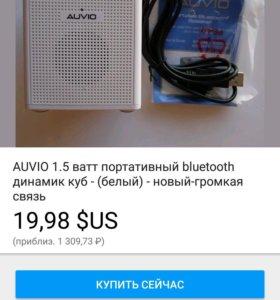 Колонка auvio Bluetooth