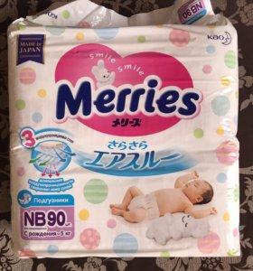 Подгузники для новорождённых