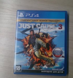 Игра для Ps 4 Just Cause 3