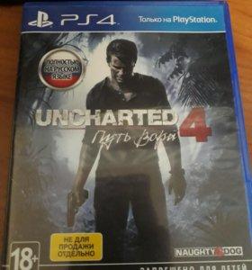 Uncharted 4 (анчартед 4)