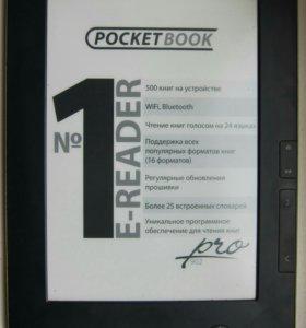 PocketBook Pro 902 9,7 дюймов