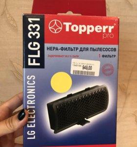 HEPA-фильтр для пылесосов LG (Topperr pro FLG 331)