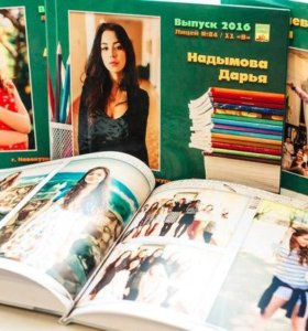 Фотокнига выпускной