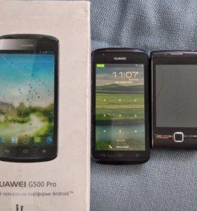 Телефон Hyawei