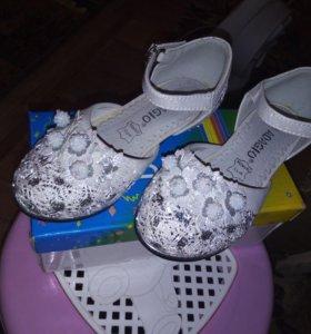 Туфли для праздника