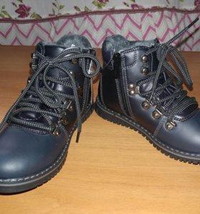 Новые демисезонные ботинки на мальчика р.29