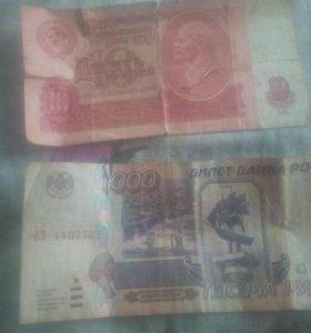 Банкноты монеты медаль марки