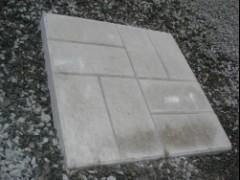 АЦИЯ.  !!!!Тротуарная плитка 40 на 40