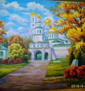 """Картина """"Ново-Иерусалимский монастырь"""""""