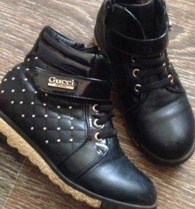 Ботинки для девочки р29
