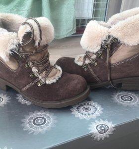 Ботинки демисезон/зима СРЧОНО