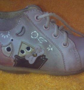 Ботинки капика 19 размер