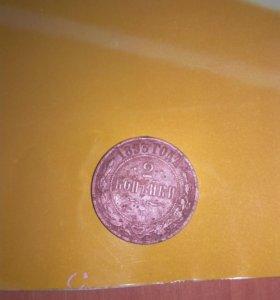 Монета Александра 3-го