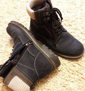 Зимние ботиночки для мальчика разм 38