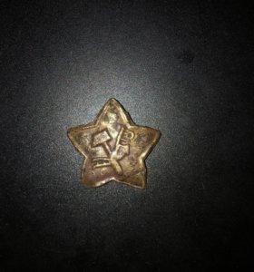 Кокарда,звезда красноармейца.