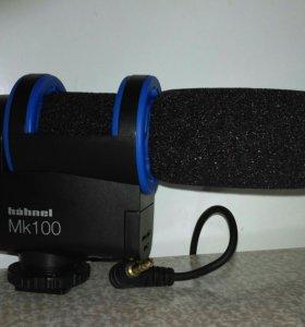 Hahnel MK 100