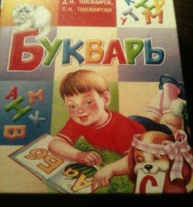 Детские познавательные книги.