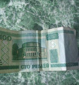Кто может обменять белорусские деньги