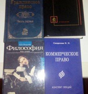 Учебные книги 12 шт.