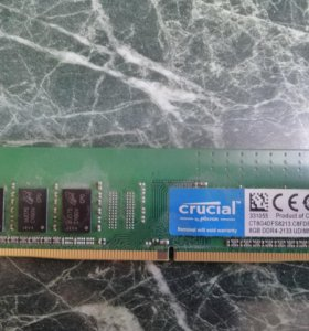 Озу Crucial 8gb DDR4
