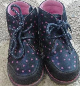 Ботинки капика 25р