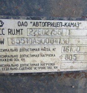 СЗАП-8551-02