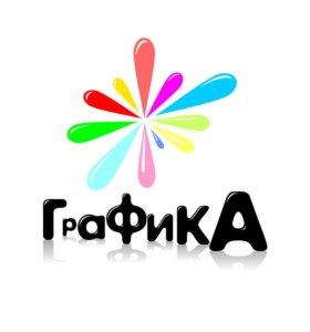Широкоформатная печать Наружная реклама