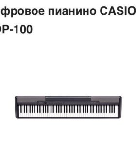 Цифровое пианино (синтезатор)