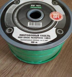 Микрофонный кабель, 2 жилы, зелёный belsis bw7821
