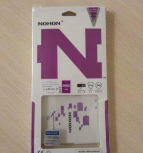 Аккумулятор xiaomi redmi note 2