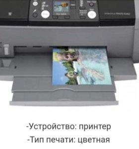 Принтер для печати