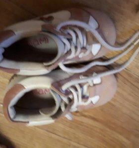 Ботинки универсальные