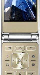 Продам Телефон Vertex S104 Gold