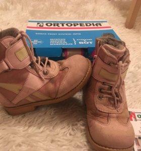 Зимняя обувь Ортопедия, 28 размер