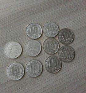 Советские монеты 15 копеек часть 2