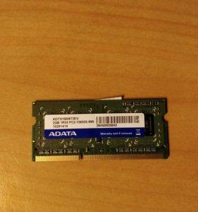 Оперативная память для ноутбука 2GB PC3-10600s