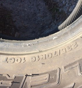 Шины Bridgestone Dueler A/T D697 4шт