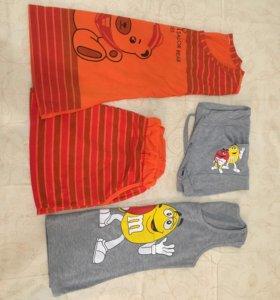 2 Комплекта домашней одежды.