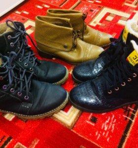 Обувь 3 пары 36 размер