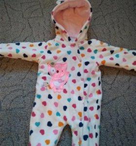 Детский Конбензон